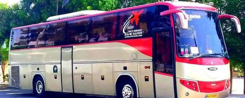 اجاره اتوبوس برای مراسم ختم